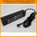 Блок питания Lenovo 20V 4.5A 90W (5.5*2.5)(Stick Shape) ORIGINAL