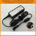 Charger for Samsung 12V 3.33A 40W (2.5*0.7) ORIGINAL