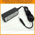 Charger for Samsung 19V 2.1A 40W (5.5*3.0+Pin) ORIGINAL.