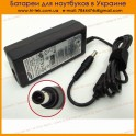 Charger for Samsung 19V 3.16A 65W (5.5*3.0+Pin) ORIGINAL