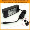 Charger for Samsung 19V 4.74A 90W (5.5x3.0+pin) ORIGINAL