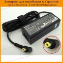 Charger for Sony 10.5V 2.9A 30W (4.8*1.7) ORIGINAL