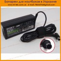 Блок питания SONY 19.5V 3.3A 65W (6.5*4.0+Pin) ORIGINAL