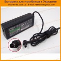 Блок питания SONY 19.5V 3.9A 76W (6.5*4.0+Pin) ORIGINAL