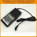 Charger for Sony 19.5V 6.2A 120W (6.5*4.0+Pin) ORIGINAL