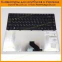 Клавиатура ACER 3810T RU Black