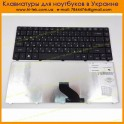 Keyboard RU for ACER Aspire 3810T, 3410T, KB.I140A.221