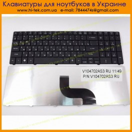 Keyboard RU for ACER Aspire 5810T, 5536, 5536G, 5242
