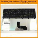 Keyboard RU for ACER Aspire E1-531, E1-531G, E1-571G