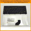 Keyboard RU for ACER Aspire ONE 521, 522, 532, 533
