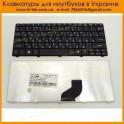 Клавиатура ACER D255 RU Black 9Z.N3K82.Q0R