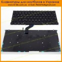 Клавиатура Apple A1425 US BackLight Black