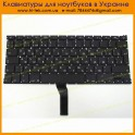 Клавиатура Apple A1369 RU Black Wide Enter