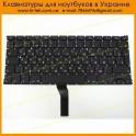 Keyboard RU for APPLE Macbook Air A1369, MC965, MC966