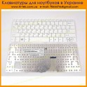 Клавиатура ASUS EeePC 1005HA RU White