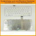 Клавиатура ASUS EeePC 1015PX US White