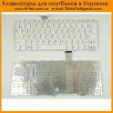 Клавиатура ASUS EeePC 1015PX RU White