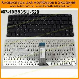 Клавиатура ASUS S200 RU Black (0KNB0-1122RU00)