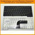 Клавиатура ASUS A3A RU Black MP-07B36SU-5283