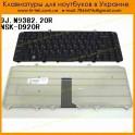 Клавиатура DELL 1420 RU Black NSK-D920R