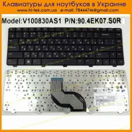 Клавиатура DELL N4010 RU Black 9Z.N1K82.D0R