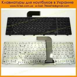Клавиатура DELL 17R N7110 RU black