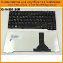 Keyboard RU for Fujitsu Amilo SA3560, V6505, V6515, V6545