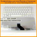 Keyboard RU for Gateway NV49C, Packard Bell EasyNote NM85
