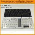 Клавиатура HP 511 RU Black 537583-251