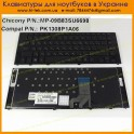 Клавиатура HP 5310M RU Black MP-09B83SU6698