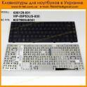 Keyboard RU for HP Compaq 620, 320, 621, 625, CQ620, CQ621