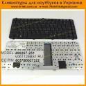 Клавиатура HP 6530s RU black 537583-251