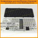 Keyboard RU for HP Compaq 6530S, 6730S, 6531S, 6535S, 6731S, 6735S