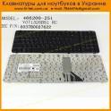 Клавиатура HP 6830S RU Black