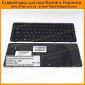Keyboard RU for HP Compaq CQ62, G62, CQ56, G56 ( RU Black )