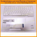 Keyboard RU for LENOVO IdeaPad S10-2 25-008441 MP-08F53SU-686