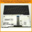 Клавиатура Lenovo S206 RU Black