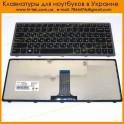 Клавиатура Lenovo Flex 14 RU Black 25213957
