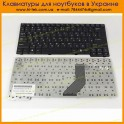 Keyboard RU for LG E200, E300, E210, E310, ED310 ( RU Black )