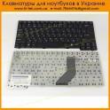 Клавиатура LG E200 RU Black AEW34832806