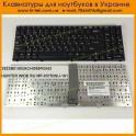 Клавиатура LG R500 RU Black 3823B01083C