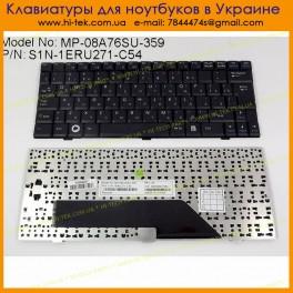 Клавиатура для ноутбука MSI U100 RU Black MP-08A76SU-359