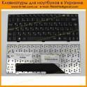 Клавиатура для ноутбука MSI U135 RU Black