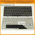 Клавиатура для ноутбука MSI U135 RU Gold