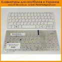 Keyboard RU for Samsung  NF110 ( RU White ) BA59-02862D