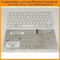 Клавиатура Samsung NF110 RU White (BA59-02862D)