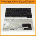 Keyboard RU for Samsung N148, N150, N128, N145, N143, NB30