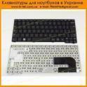 Клавиатура Samsung N148 US White