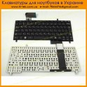 Keyboard RU for Samsung N210, N220, N230  9Z.N4PSN.00R M60SN 0R