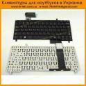 Клавиатура Samsung N210 RU Black 9Z.N4PSN.00R